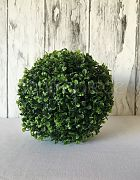 Topiary Ball - Box Hedge 22cm