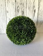 Topiary Ball - Podocarpus Green XLarge
