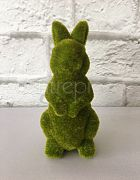 Bunny Moss Green (Small)